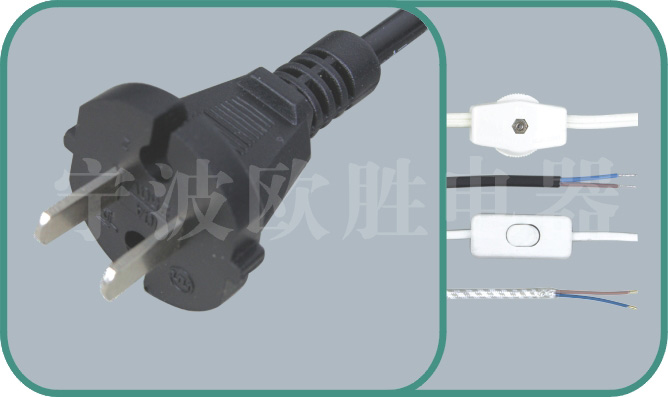 China CCC power cords,PBB-10 6-10A/250V,italy cord